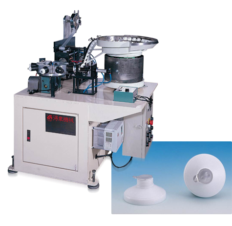 Lamitube Shoulder Orifice Al. Foil Sealing Machine